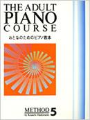pianomethod5
